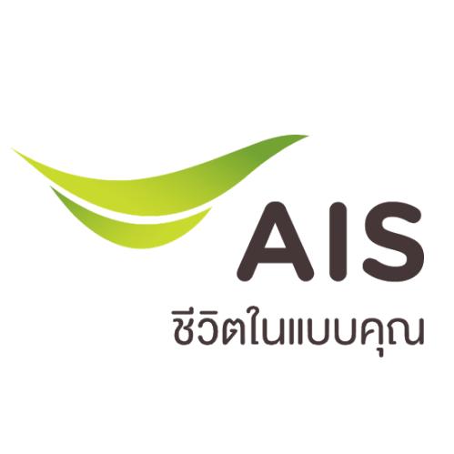 Advanced Info Service Logo